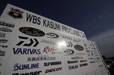 WBS PRO-CLASSIC24 レポート①
