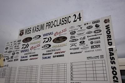 WBS PRO-CLASSIC24 レポート②