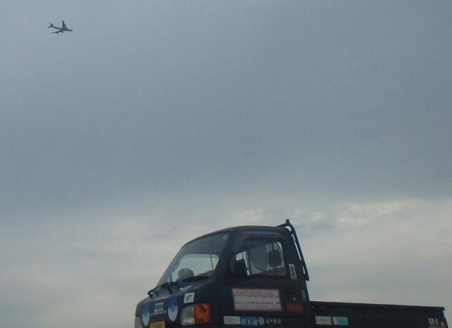 その156 飛行機と軽トラ
