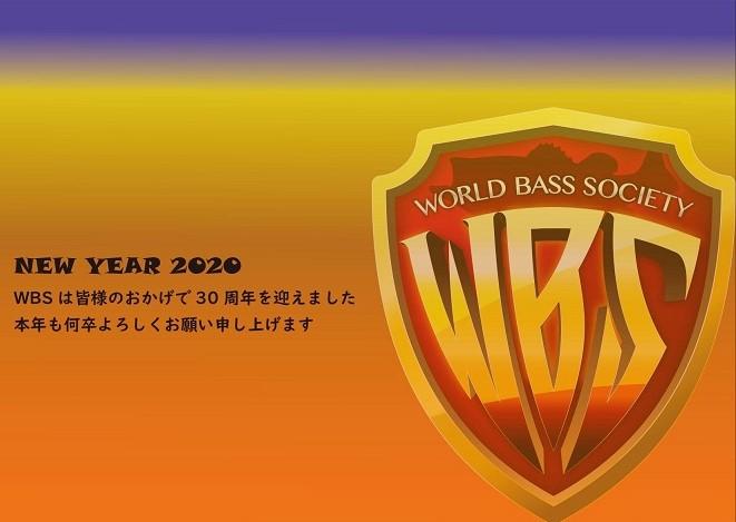 その213 令和弐年お慶び申し上げます。