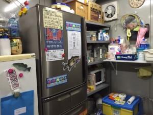 555refrigerator