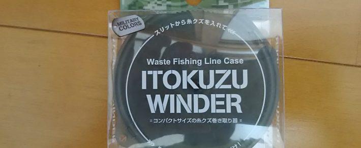 ● ITOKUZU WINDER