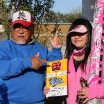 JLBA 1st 富士見池レポート