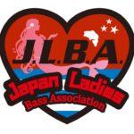 JLBA OPEN 2nd 結果速報