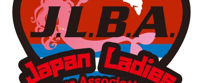JLBA OPENに参加されるみなさんへ