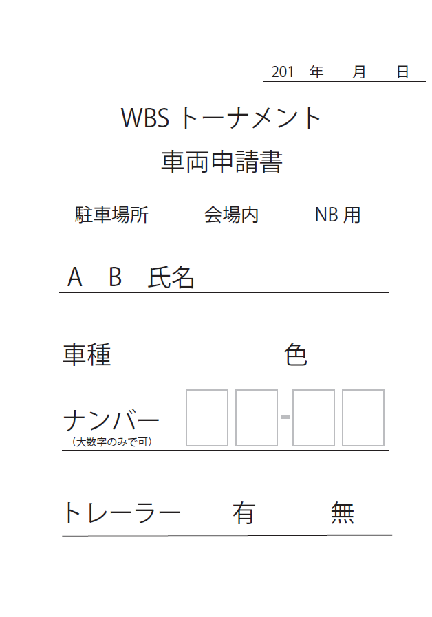 itako_p_card