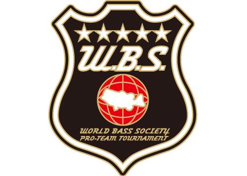 WBS2016 第1戦 組合せ発表